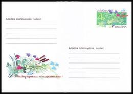 UKRAINE 2001. (0-3664). ''BEST WISHES!''. WILDFLOWERS. Postal Stationery Stamped Cover (**) - Ukraine
