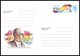 UKRAINE 2000. (9-3617). ISAAC DUNAEVSKIY, COMPOSER. Postal Stationery Stamped Cover (**) - Ukraine