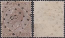 """Belgique - COB 19 Oblitération LP """"8"""" Annevoie (DD) DC3138 - 1865-1866 Profile Left"""