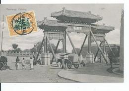 Chine   Gateway Pekin - China