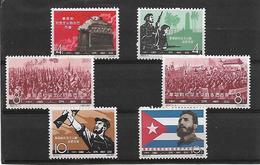 CINA012 - 1963 CINA STAMPS - 4° ANNIVERSARIO DELLA RIVOLUZIONE CUBANA - NUOVA! GOMMA INTEGRA PERFETTA ** - Nuovi