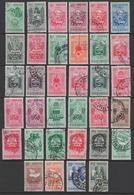 Venezuela State Arms Stamp Collection. - Venezuela