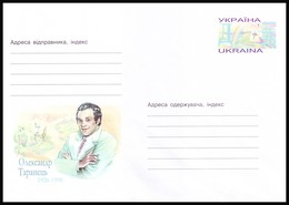 UKRAINE 2001. (1-3081). OLEKSANDR TARANETS, SINGER. Postal Stationery Stamped Cover (**) - Ukraine