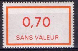 FRANCE ( FICTIF ) : Y&T  N°  F211  TIMBRE  NEUF  SANS  TRACE  DE  CHARNIERE . - Fictifs
