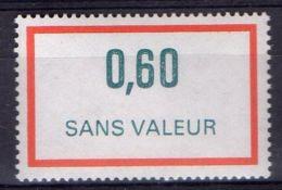 FRANCE ( FICTIF ) : Y&T  N°  F233  TIMBRE  NEUF  SANS  TRACE  DE  CHARNIERE . - Fictifs