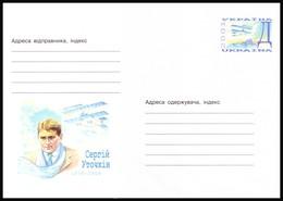 UKRAINE 2001. (1-3171). SERGIY UTOCHKIN, AVIATOR. Postal Stationery Stamped Cover (**) - Ukraine