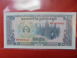 CAMBODGE 10 RIELS 1979 PEU CIRCULER/NEUF - Cambodia