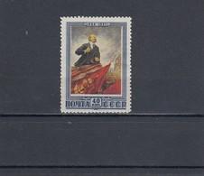 RUSSIA 1953 MiNr. 1664 MNH (**) - Ongebruikt