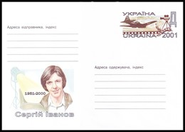 UKRAINE 2001. (1-3145). SERGIY IVANOV, CINEMA MOVIES ACTOR. Postal Stationery Stamped Cover (**) - Ukraine