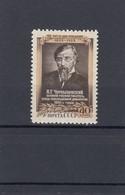 RUSSIA 1953 MiNr. 1668 MNH (**) - Ongebruikt