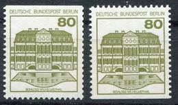 674 BuS 80 Pf Oliv, C/D-Werte, ** - Berlin (West)