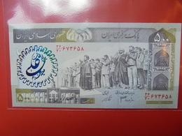 """IRAN 500 RIALS """"SURCHARGER"""" 2003-09 PEU CIRCULER/NEUF - Iran"""
