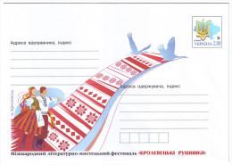 "UKRAINE 2014 (14-3430). FESTIVAL OF ARTS ""KROLEVETSKI RUSHNYKY"". NATIONAL ORNAMENTS, STORKS. Postal Stationery Cover ** - Ukraine"