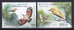 Serbia 2019 Europa CEPT National Birds Fauna Wallcreeper Squacco Heron Set MNH - 2019