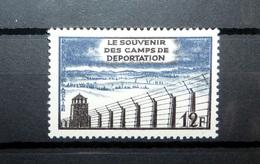 FRANCE 1955 N°1023 ** (LE SOUVENIR DES CAMPS DE DÉPORTATION. 12F BRUN-NOIR ET GRIS-BLEU) - Neufs