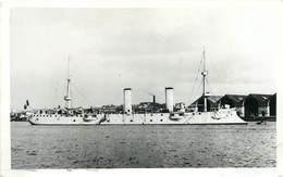 MUSÉE DE LA MARINE - Bateau De Guerre, Modèle à Identifier (photo Format 14,3cm X 9,1cm). - Barcos