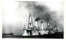 MUSÉE DE LA MARINE - Bateau De Guerre, Modèle à Identifier (photo Format 14,3cm X 9,1cm). - Boats