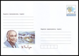 UKRAINE 2015 (15-3408). VASYL GABDA, PAINTER. Postal Stationery Stamped Cover (**) - Ukraine