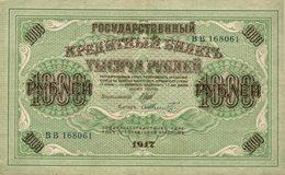 6255 -2019     BILLET BANQUE  USAGES   RUSSIE - Russia