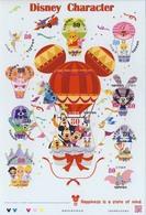 MWD-BK6-271 MINT PF/MNH ¤ NIPPON JAPAN 2013 10w In Serie ¤ THE WORLD OF WALT DISNEY -- FRIENDS OF WALT DISNEY - Disney