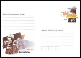 UKRAINE 2008. (8-3781). NESTOR MAKHNO, MILITARY AND POLITICAL FIGURE. Postal Stationery Stamped Cover (**) - Ukraine