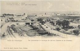GRECE.  SALONIQUE.  COTE DES CHEMINS DE FER ORIENTAUX - Grèce