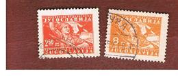 JUGOSLAVIA (YUGOSLAVIA)   - SG 506.513   -    1947 PARTISAN GIRL   -   USED - Gebraucht