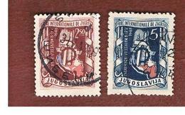JUGOSLAVIA (YUGOSLAVIA)   - SG 574.575   -    1948 INT. FAIR, ZAGREB  -   USED - Usati