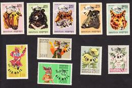 BHUTAN 1967 Overprinted Stamps Set AIRMAIL, Half Circle Style MNH Scott C1 - C10 Bhoutan - Bhutan