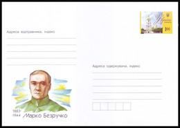UKRAINE 2008. (8-3840). MARKO BEZRUCHKO, GENERAL OF UNR ARMY. Postal Stationery Stamped Cover (**) - Ukraine