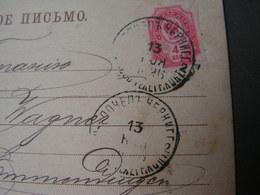 Russland Alte Karte  1896 - 1857-1916 Imperium