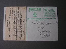 Sri Lanka Alte Karte - Sri Lanka (Ceylon) (1948-...)