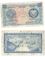 Cyprus 250 Mils 1974 In (F-VF) Condition Banknote P-41 - Cyprus