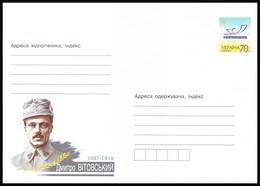 UKRAINE 2007. (7-3915). DMYTRO VITOVSKY, LEGION OF SICH RIFLEMEN, WWI. Postal Stationery Stamped Cover (**) - Ukraine