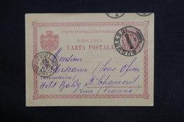 ROUMANIE - Entier Postal De Bucarest Pour La France En 1898 - L 29028 - Entiers Postaux