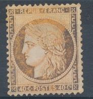 N°38 NEUF S.G. - 1870 Siege Of Paris