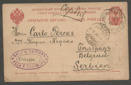RUSSIA. 1898 (17 June). Odessa - Serbia, Belgrade (21 June). 4k Red Stat Card. Fine Usage. - Russie & URSS