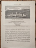 1891 À TRAVERS L'ARMÉNIE RUSSE - KARABAGH - VALLÉE DE L'ARAXE - MASSIF DE L'ARARAT - Journaux - Quotidiens