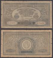 Poland 250000 Marek 1923 (VG) Condition Banknote P-35 - Poland