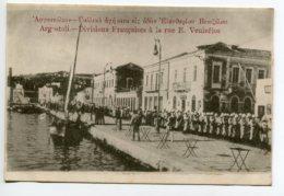 GRECE ARGOSTOLI Militaires Divisions Francaises Quai Rue E Venizelos écrite Longuement   D06 2019 - Grèce