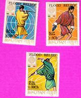 "BHUTAN 1968 Overprinted Surcharged Stamps Set ""Flood Relief"" MNH Scott B5 - B7 On Mexico Olympics Bhoutan - Bhutan"