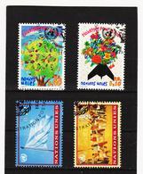 SRO471 UNO GENF 1996/97  MICHL 299/00 + 303/04 Gestempelt Siehe ABBILDUNG - Genf - Büro Der Vereinten Nationen