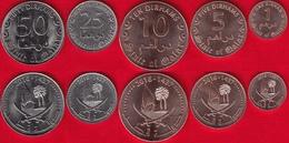 """Qatar Set Of 5 Coins: 1 - 50 Dirhams 2016 """"Tamim"""" UNC - Qatar"""