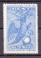 E 52 AILES BRISEES  POSTFRIS** 1946 - Commemorative Labels