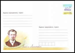 UKRAINE 2007. (7-3917). MYKOLA LEONTOVYCH - COMPOSER, CHOIR CONDUCTOR. Postal Stationery Stamped Cover (**) - Ukraine