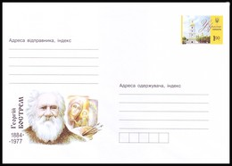 UKRAINE 2008. (8-8062). GEORGIY BOSTREM, ICON PAINTER. Postal Stationery Stamped Cover (**) - Ukraine