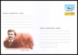 UKRAINE 2009. (9-3006). VOLODYMYR ANTONOVYCH - HISTORIAN, ARCHAEOLOGIST. Postal Stationery Stamped Cover (**) - Ukraine