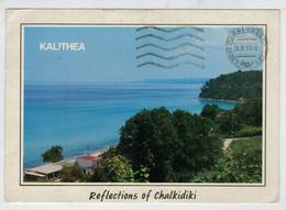 MAXICARD      CHALKIDIKI   KALITHEA      REFLECTIONS  OF  CHALKIDIKI       (VIAGGIATA) - Grecia