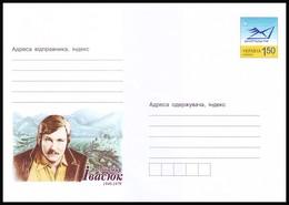 UKRAINE 2009. (9-3002). VOLODYMYR IVASIUK - COMPOSER, POET. Postal Stationery Stamped Cover (**) - Ukraine