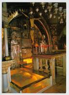 MAXICARD    JERUSALEM   CHURCH  OF  THE  HOLY  SEPULCHRE  CALVARY                 (NUOVA) - Israele